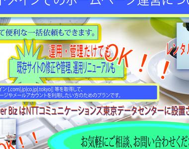 ヒアリングシート兼申込書PDFダウンロードページ(FAX用)